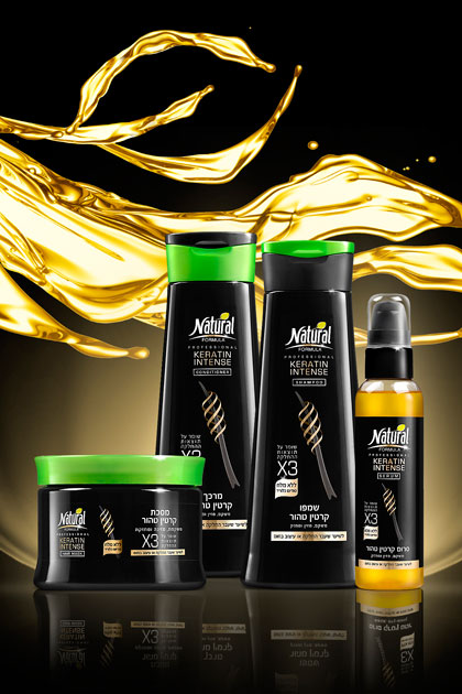 משהו רציני חדש: מוצרי החלקת שיער - bello NM-54